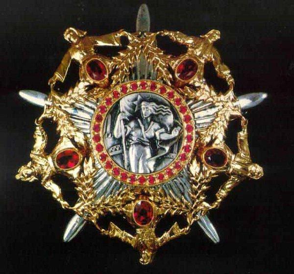 Орден Героя Социалистического Труда