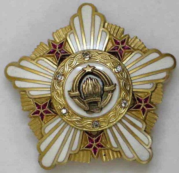 Орден Республики с золотым венком