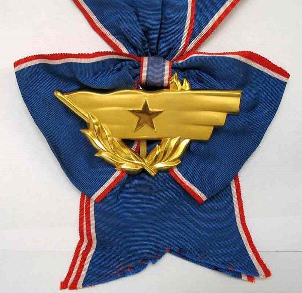 Орден Югославского Флага первой степени на плечевой ленте