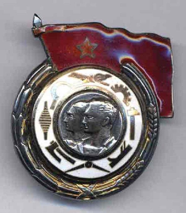 Орден Труда первой степени с красным знаменем