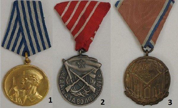 Военные медали: 1- За храбрость, 2 - За воинские заслуги, 3 - За воинскую доблесть