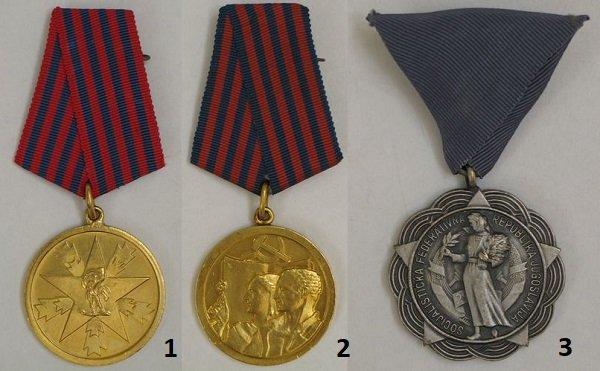 Трудовые медали: 1 - За заслуги перед народом, 2 – Труда, 3 – За заслуги