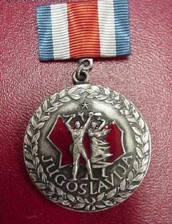 Мемориальная медаль «Смерть фашизму, Свобода народу». 1965 год
