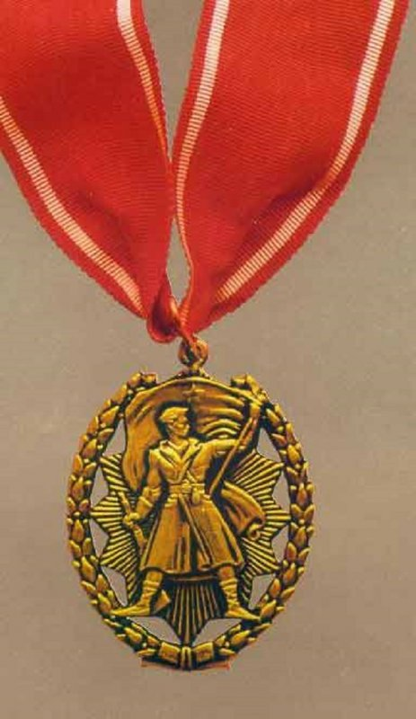 Орден Народный Герой