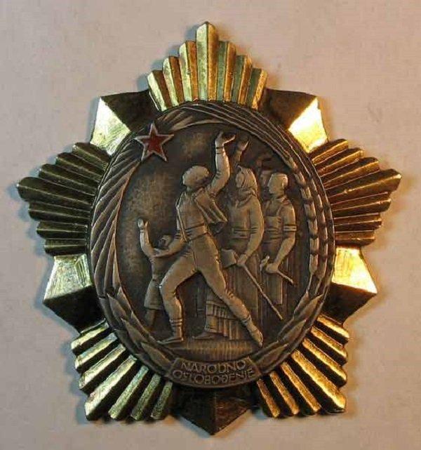 Орден Национального Освобождения на винте