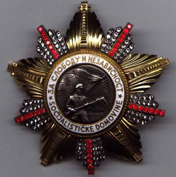 Орден Военного Флага