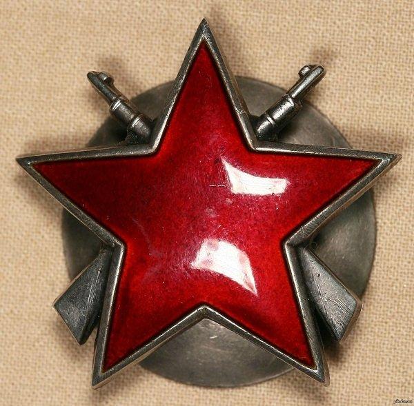 Орден Партизанской Звезды III степени