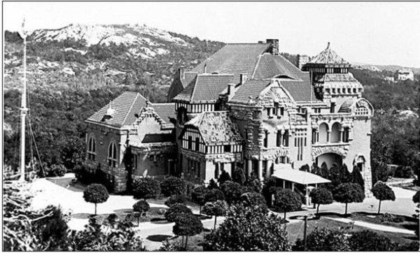 Дом губернатора в Циндао. 1910-е годы
