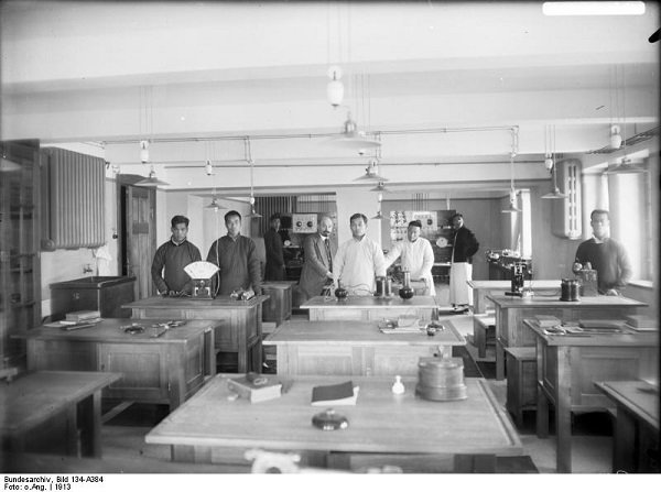 Немецко-китайский колледж в Циндао. 1913 год