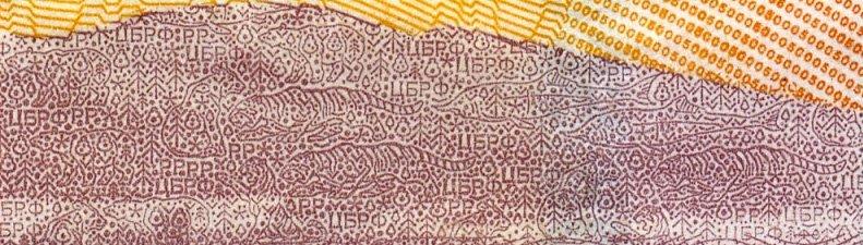 Микротекст в виде надписей и рисунков