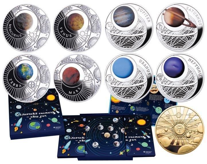 Коллекционный набор монет «Солнечная система». Республика Беларусь, 2012 г.