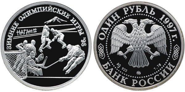 Олимпиада в Нагано 1998 г.