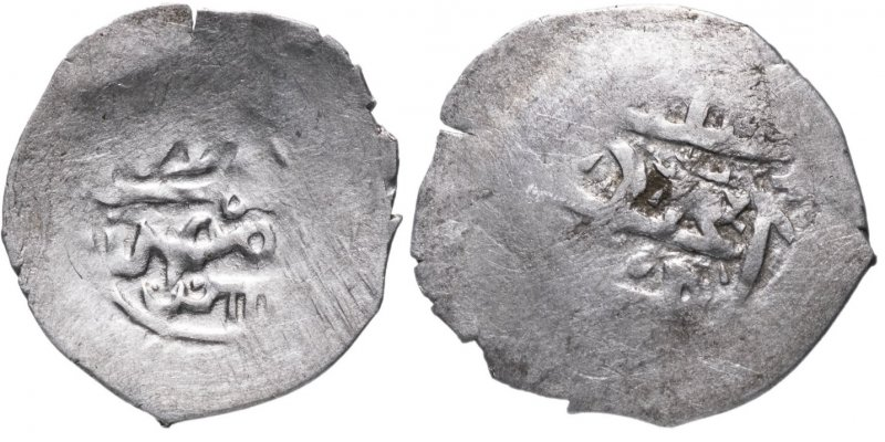 Два акче  (1703)