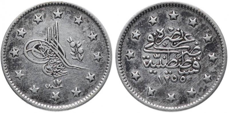 Два куруша (1839)