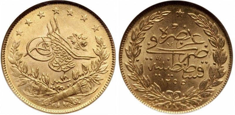Сто курушей (1843-1861)