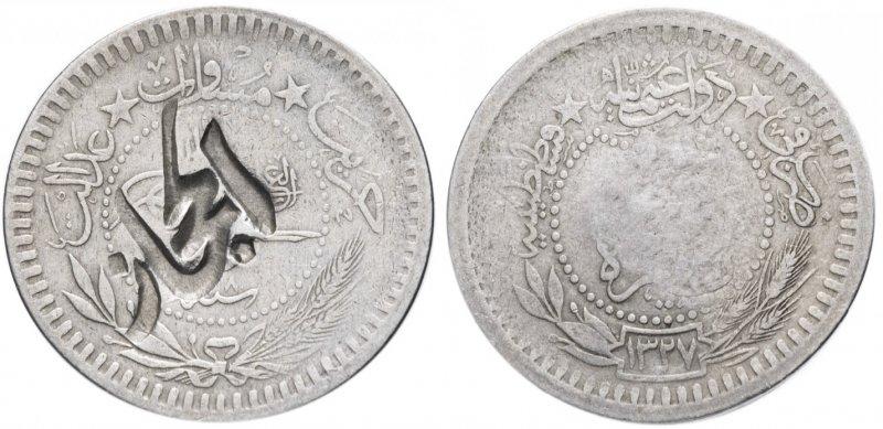 Сорок пар (1916-1925) Хиджаз
