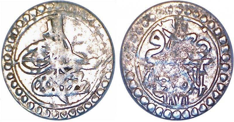 Одна пара (1758-1763)