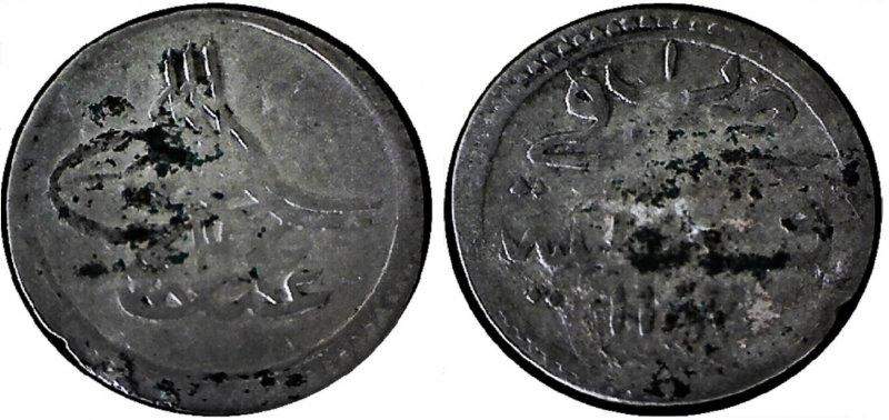 Одна пара (1774)