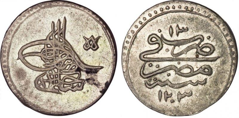 Двадцать пар (1801-1802)