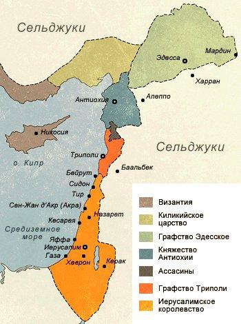 №1 Карта Ближнего Востока XII века