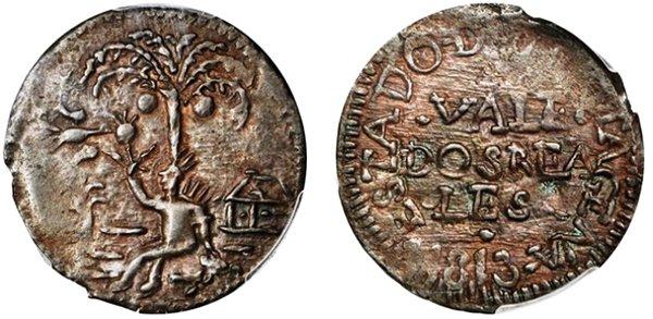 2 реала 1813 года (повстанцы Картахены)