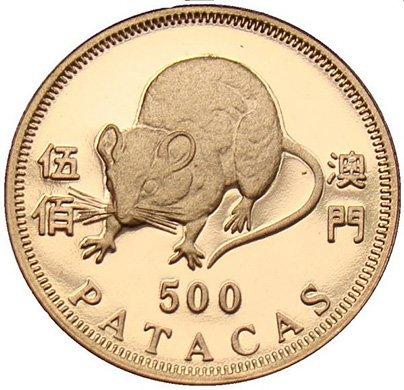 Монета Макао
