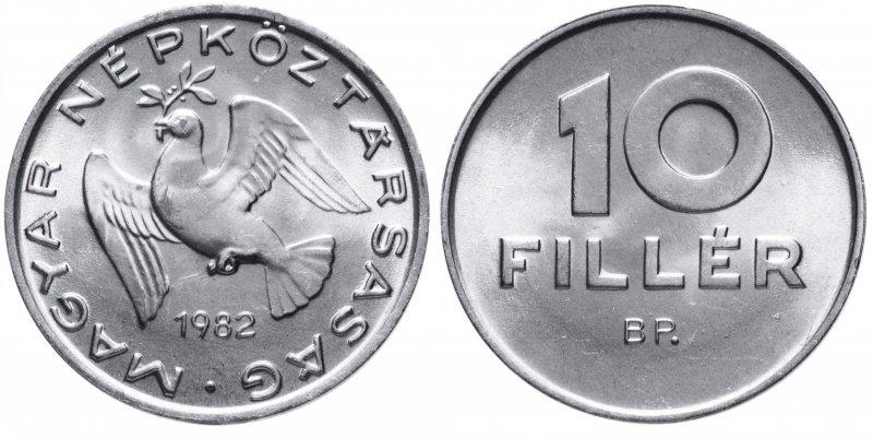 10 филлеров (1982)