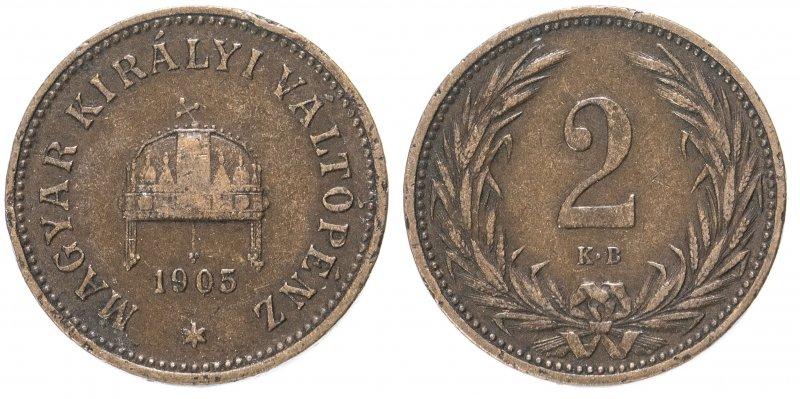 2 филлера (1905)