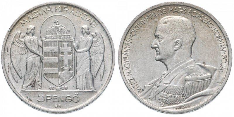 5 пенгё «Адмирал Миклош Хорти» (1939)