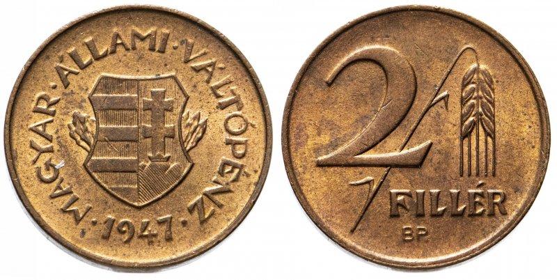 2 филлера (1947)