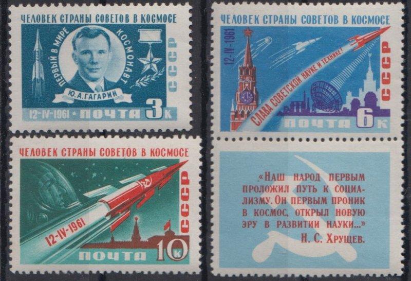 Первая серия марок СССР, посвященная Юрию Гагарину