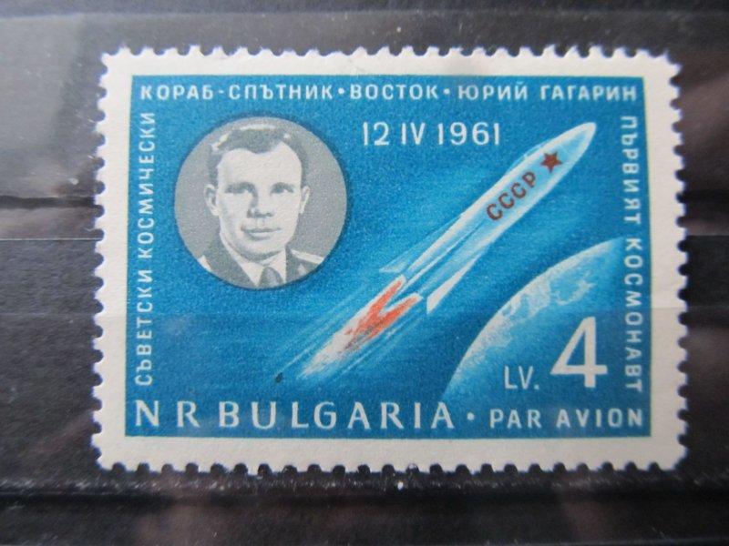 Марка «Юрий Гагарин - первый космонавт», Болгария, 1961 год