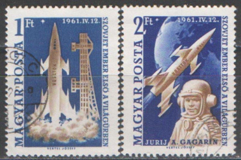 Марка «Восток. Полет Ю. А. Гагарина», Венгрия, 1961 год