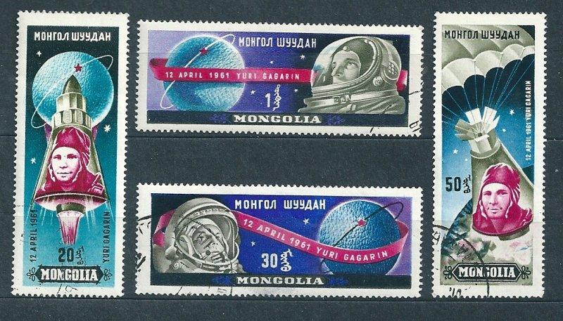 Серия марок «Космос. Полет Ю. А. Гагарина», Монголия, 1961 год