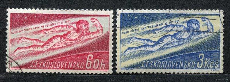 Первые чехословацкие марки, посвященные Гагарину