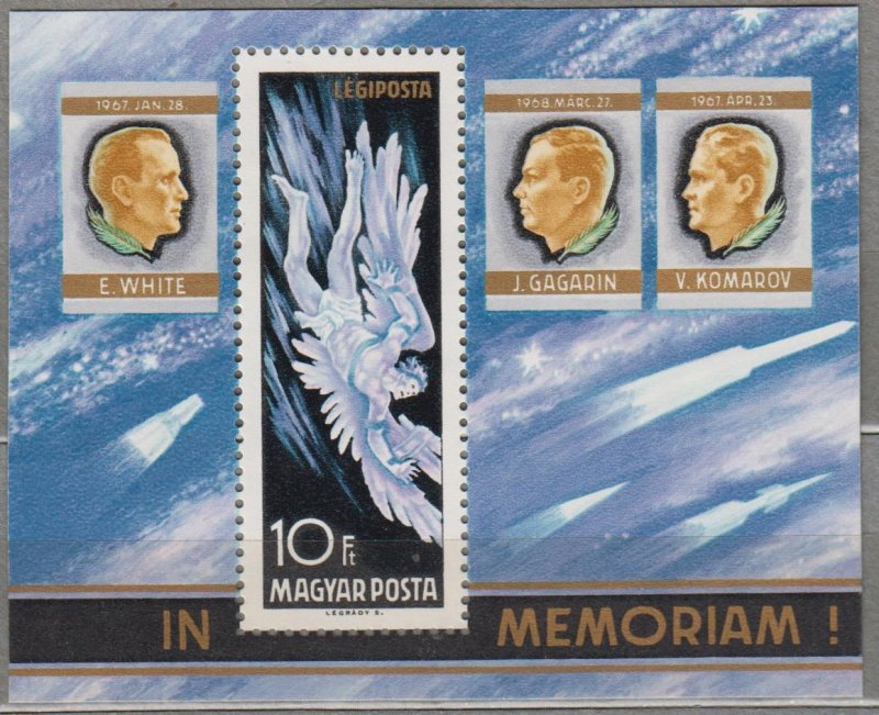 Почтовый блок, Венгрия, 1968 год. «Гагарин, Комаров, Уайт»