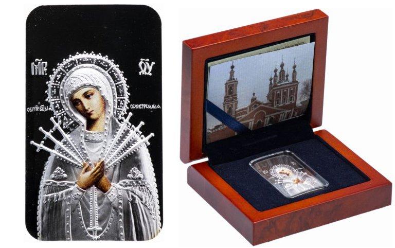 Фиджи 2 доллара 2013 года «Икона Божией Матери Семистрельная»
