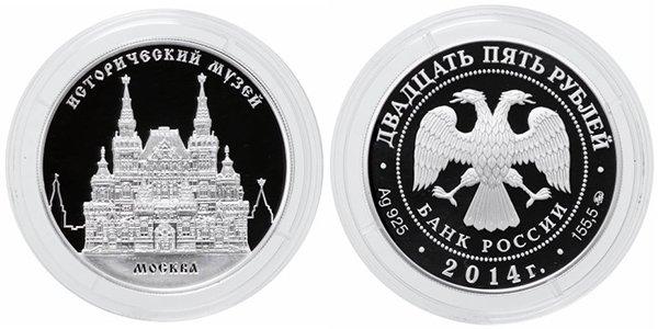 100 рублей 1997 года «Минин и Пожарский»