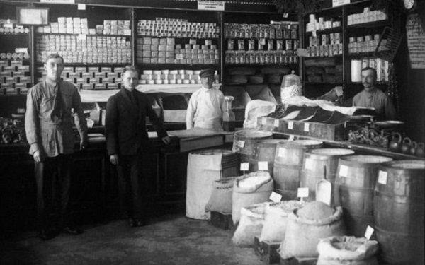 Продуктовый кооперативный магазин. 1924 год