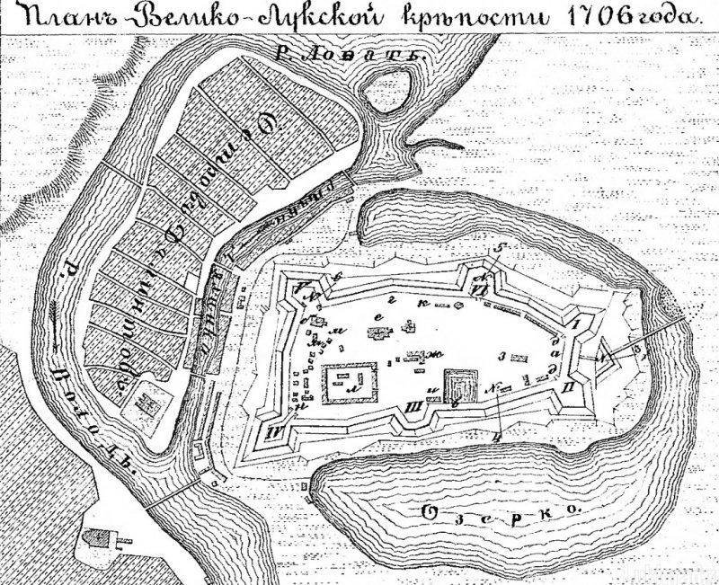 План Великолукской крепости, 1706 г