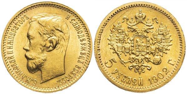 Золотая монета достоинством 5 рублей, 1902 год