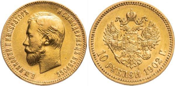 Золотая монета достоинством 10 рублей, 1902 год