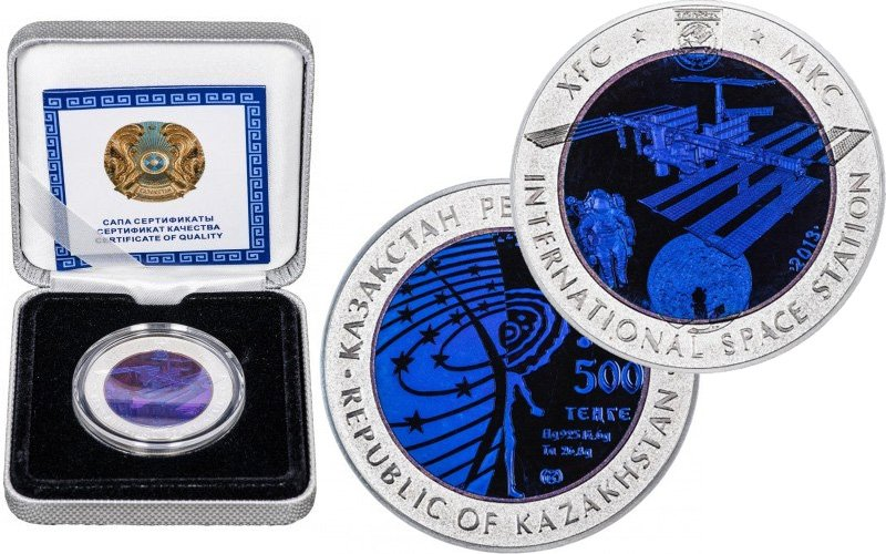 Монета Казахстана серии «Космос» из серебра и тантала
