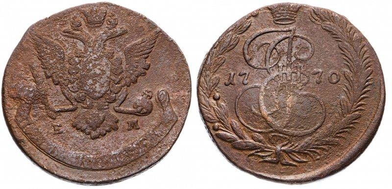 Пять копеек (1770)