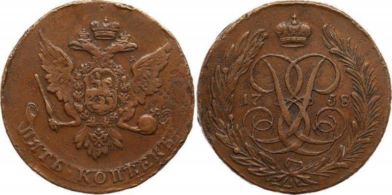 Рис. 1. Елизавета Петровна. 5 копеек 1858 года. 51.68 грамма. На монетах Елизаветы еще не чеканили обозначение монетного двора.