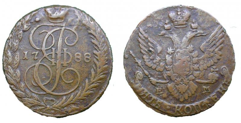 Рис. 4. Екатерина Вторая. 5 копеек 1788 года, ЕМ. Медь. Орёл последнего, четвёртого типа с длинными и изогнутыми крыльями. Он появляется на пятаках последним, с 1788 года.