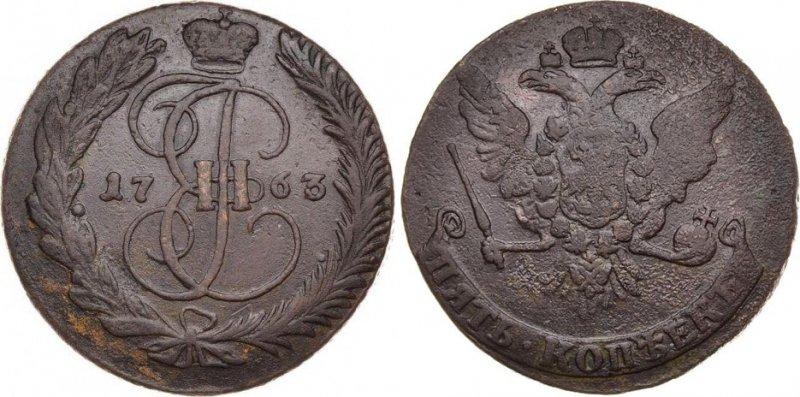 Рис. 5. Екатерина Вторая. 5 копеек 1763 года, без обозначения МД. Диаметр: 42 мм. Медь, 51.2 гр. Стоимость на аукционах от 100.000 ₽  и выше, в зависимости от состояния.