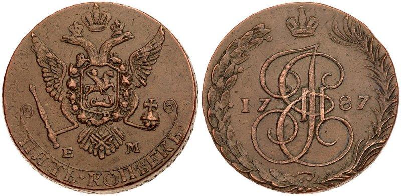 Рис. 8. Екатерина Вторая. 5 копеек 1787 ЕМ. Авеста. Любопытно, что все шведские подделки отчеканены с обозначением Екатеринбургского монетного двора.