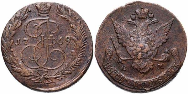 Медные 5 копеек Российской Империи, 1769 год