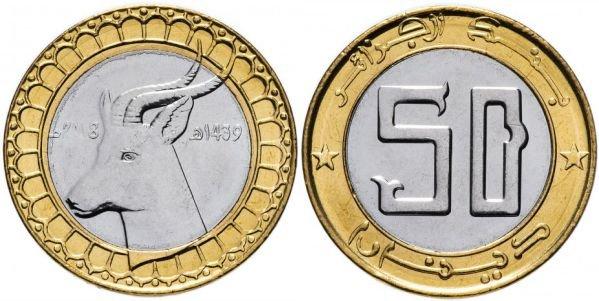 50 динаров, Алжир, 2018 год